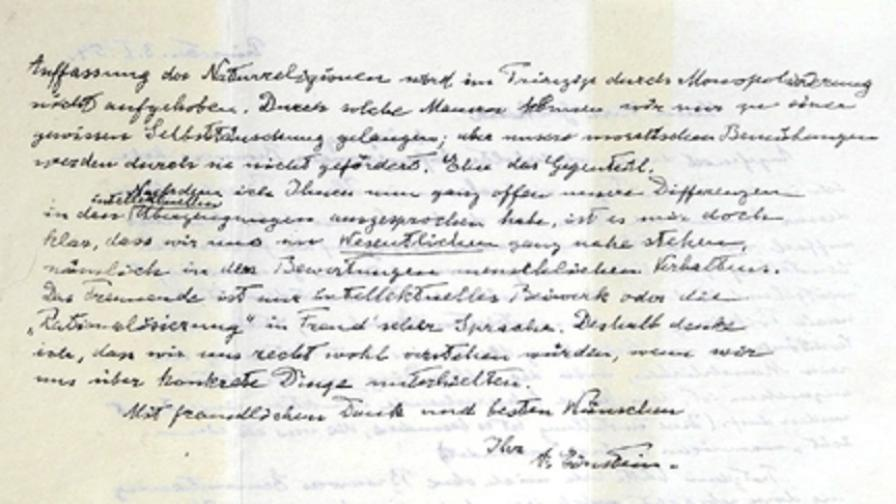 <p>&bdquo;Божието писмо&ldquo; на Айнщайн се продава за 1,5 млн. долара</p>