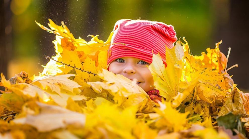 Какво време ни носи есента през следващите дни?