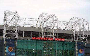 Ман Юнайтед левашки изпуснал двама топ таланти