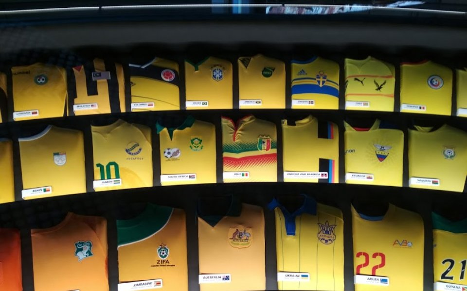 Музеят на ФИФА и българските връзки в него