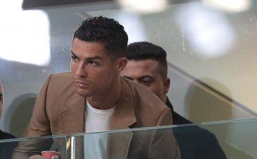Роналдо отново с титулярна роля за Ювентус