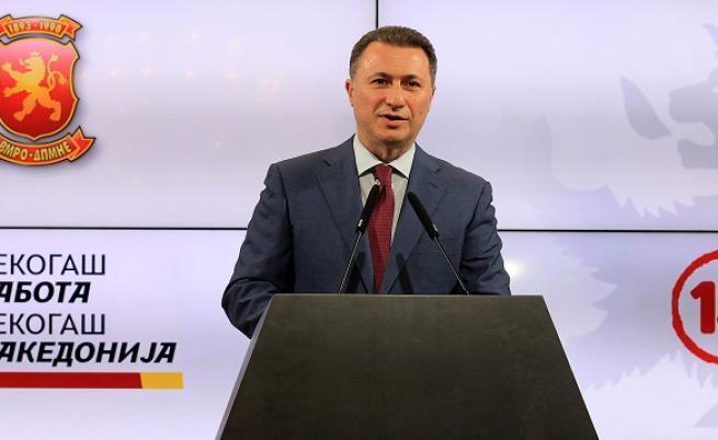Заев пита дали Груевски е отвлечен