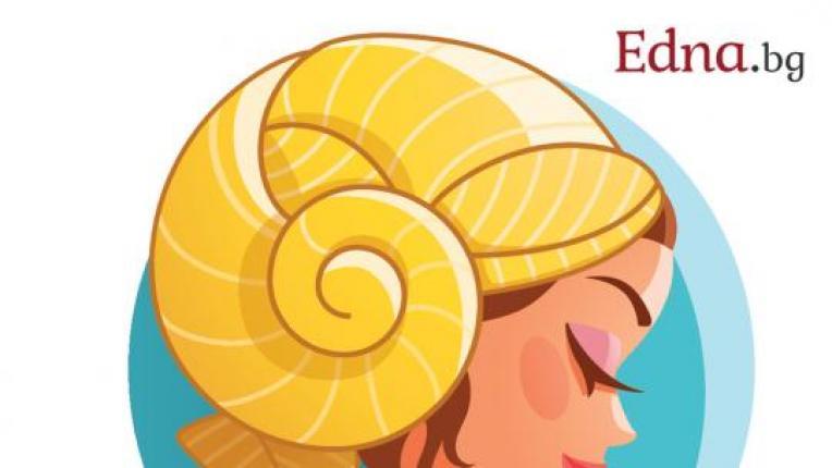 Седмичен хороскоп за 21-27 септември