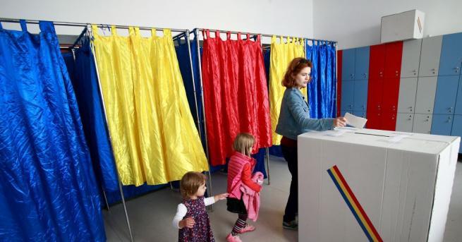 Избирателната активност на референдума за промяна на конституцията на Румъния,