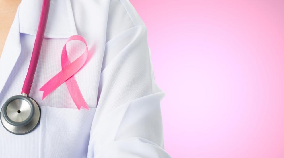 Нова имунотерапия дава надежди в борбата с рака на гърдата