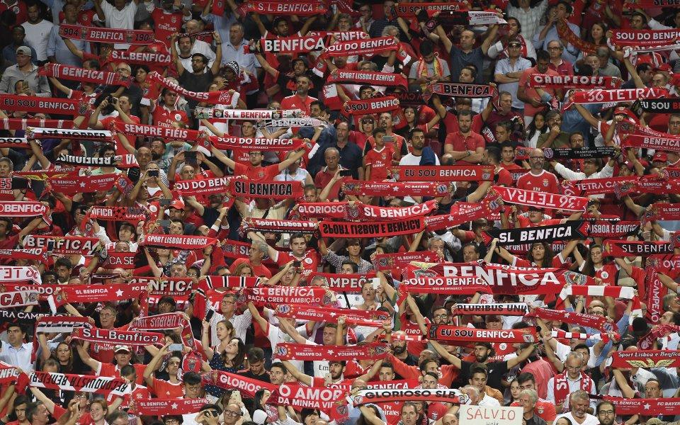 Португалската федерация глоби Бенфика за песен