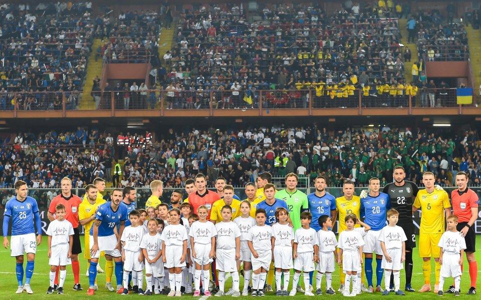 Италия без победа в пети пореден мач