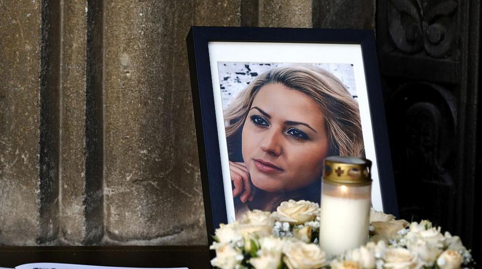 Близки и приятели се сбогуваха с убитата Виктория Маринова