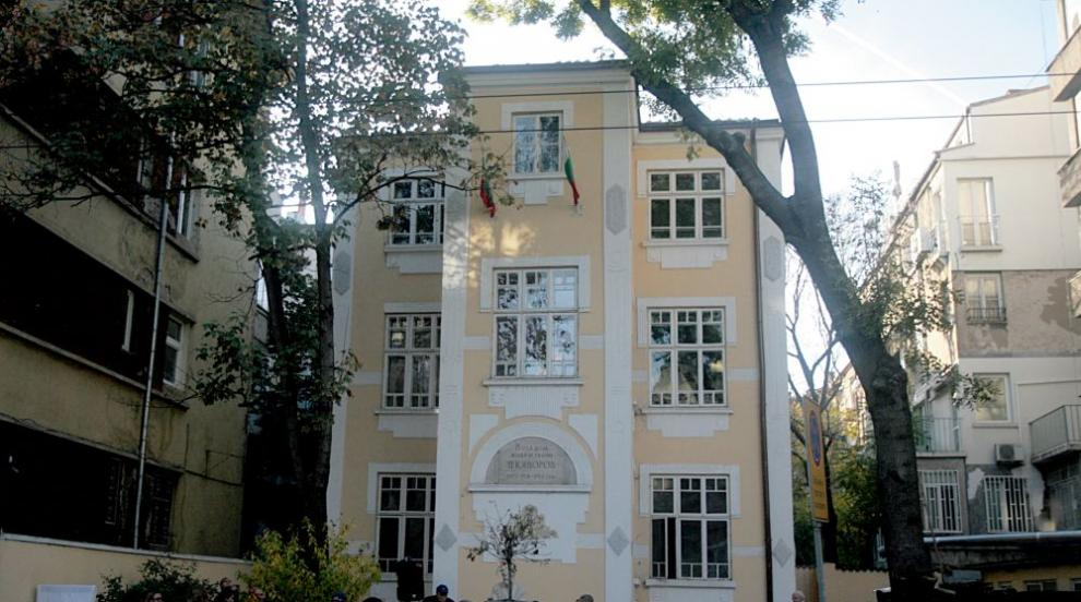 Защо държавата чака Яворовият музей да бъде пуснат на търг, за да го поиска?