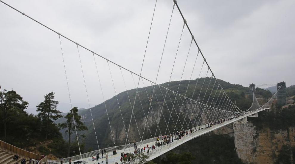 Двойно предизвикателство за туристи с кураж (СНИМКА)