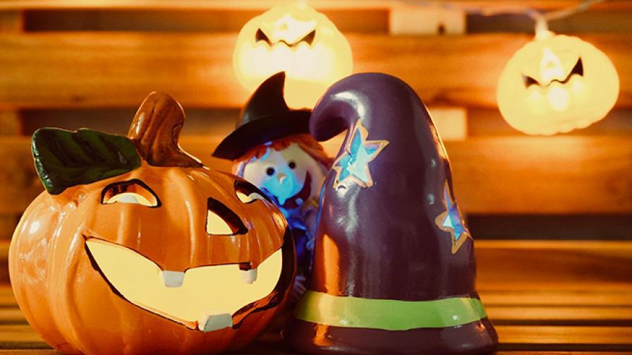Светни на Хелоуин безопасно!