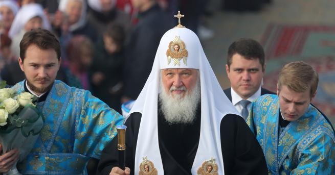 Синодът на Руската православна църква обяви, че по-нататъшното евхаристическо общение