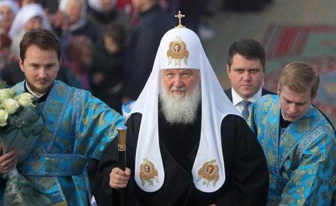 Руската църква скъса с Константинопол