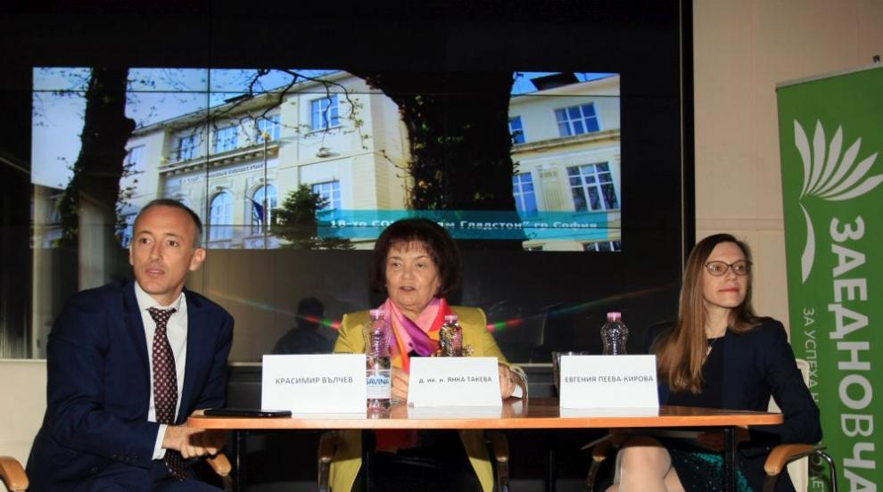 Кадрово обезпечаване на българското образование отново на дневен ред