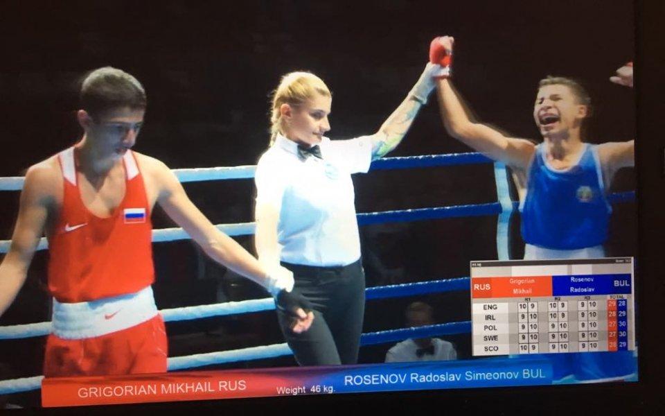 Невероятен успех - 3 титли и сребро за боксьорите ни от Eвропейското