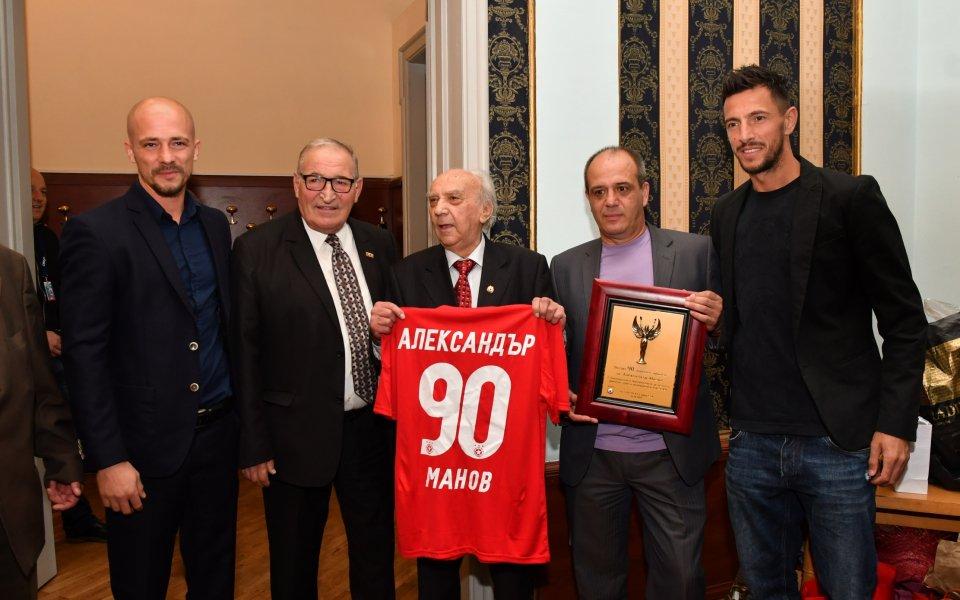 Стотици уважиха Сашо Манов на 90-годишния му юбилей