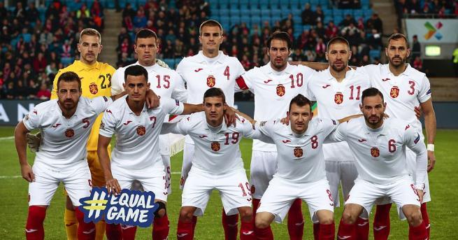 Българският национален отбор загуби с 0:1 при гостуването си на