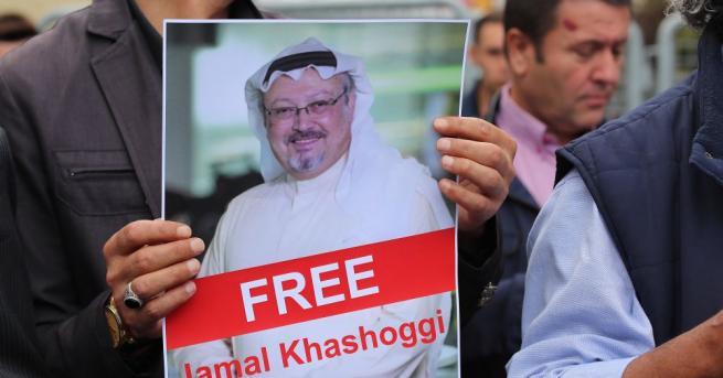Обстоятелствата около загадъчното изчезване на саудитския журналист дисидент Джамал Хашоги