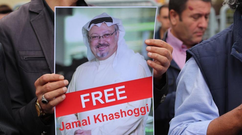 Какво се знае за изчезването на саудитския журналист Хашоги?