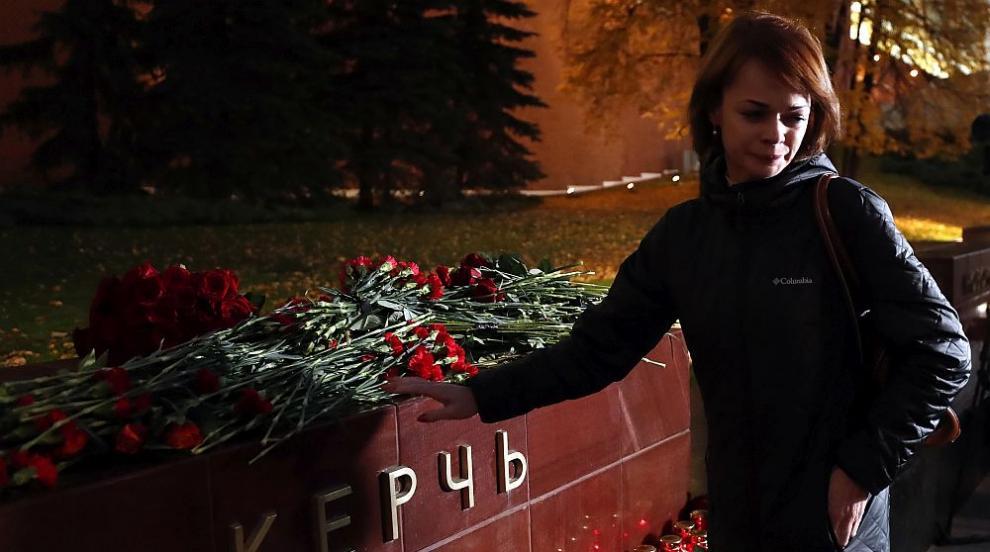 Разследването на трагедията в кримския град Керч продължава, жертвите са 20