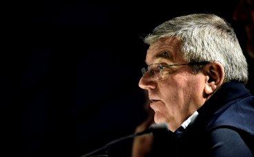 Шефът на МОК: Буенос Айрес е готов да приеме Олимпиада