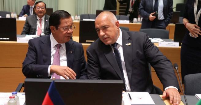 Министър-председателят Бойко Борисов участва в официалното откриване на 12-ата среща