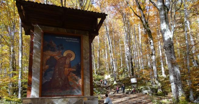 Българската православна църква почита паметта на Преподобния Иван (Йоан) Рилски