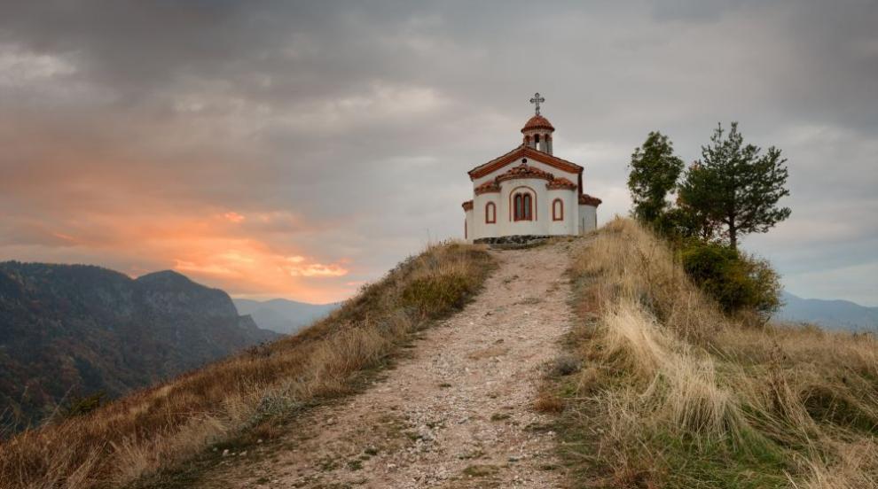 Най-приказните места в Родопите (СНИМКИ)