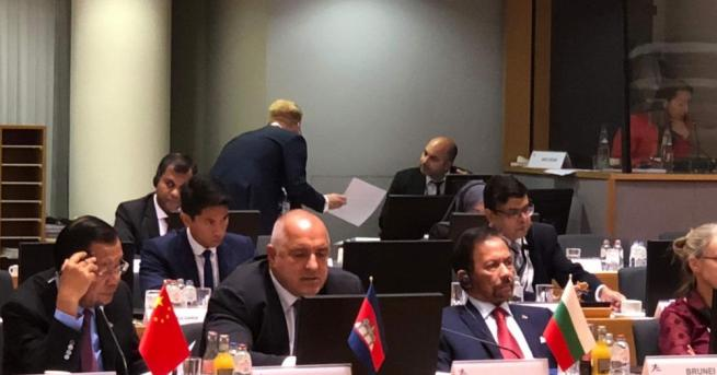 Министър-председателят Бойко Борисов заяви на 12-ата среща на върха Азия