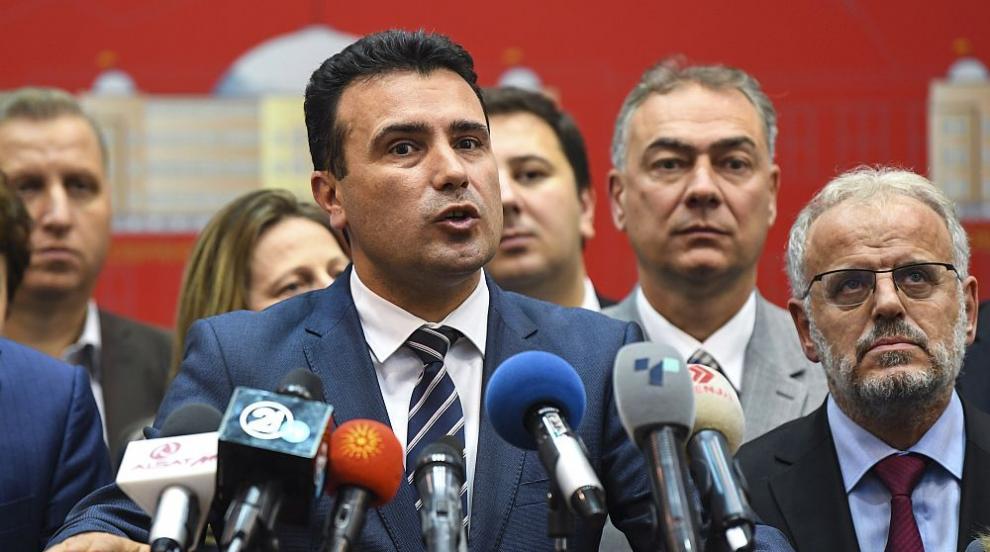 Македонският парламент реши и страната променя името си