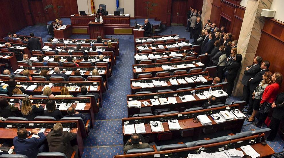 ВМРО-ДПМНЕ изключи свои депутати, гласували за промяна на името на Македония