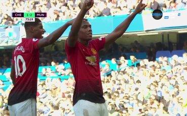 Челси абдикира в защита и Юнайтед обърна мача