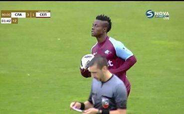 Байду вкара почетен гол за Септември