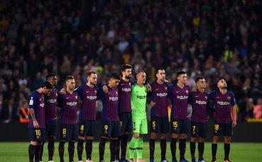 Барселона подобри рекорд от времето на Стоичков