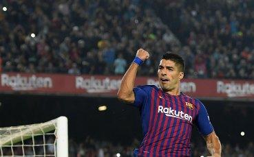 Барселона се върна на върха, но загуби Меси (видео)