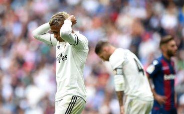 Реал прави най-лошия си старт от 17 години