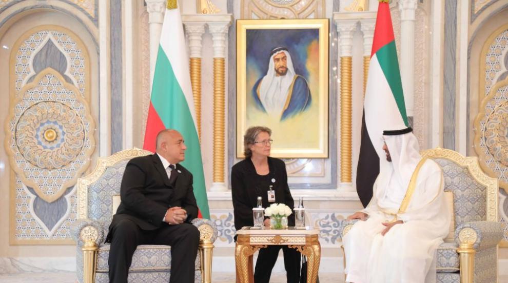 Борисов се срещна в Абу Даби с шейх Мохамед бин Зайед Ал Нахаян