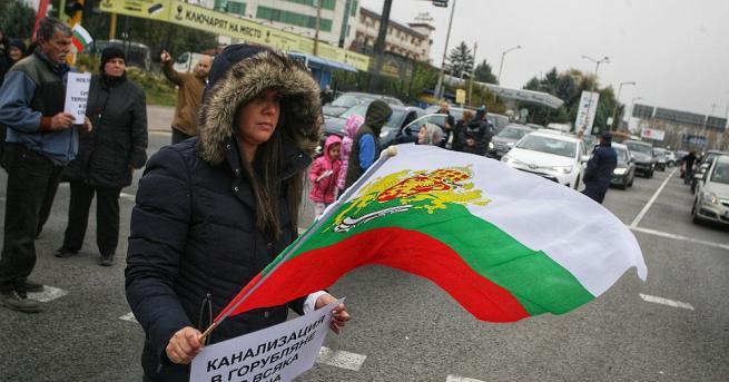 """Около 50 души от столичния квартал """"Горубляне"""" блокираха бул. """"Цариградско"""