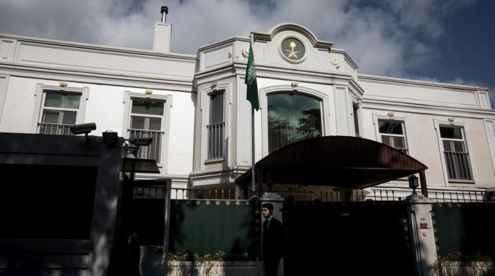 Саудитските власти изказаха съболезнования на семейството на Джамал Хашоги