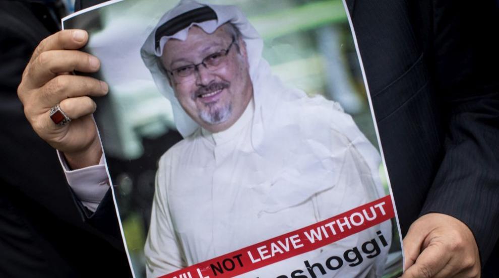 Записите, свързани с убийството на Хашоги, били ужасяващи