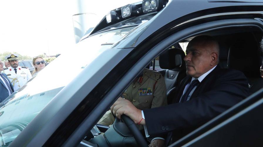 Борисов на полицейската кола на мечтите в...