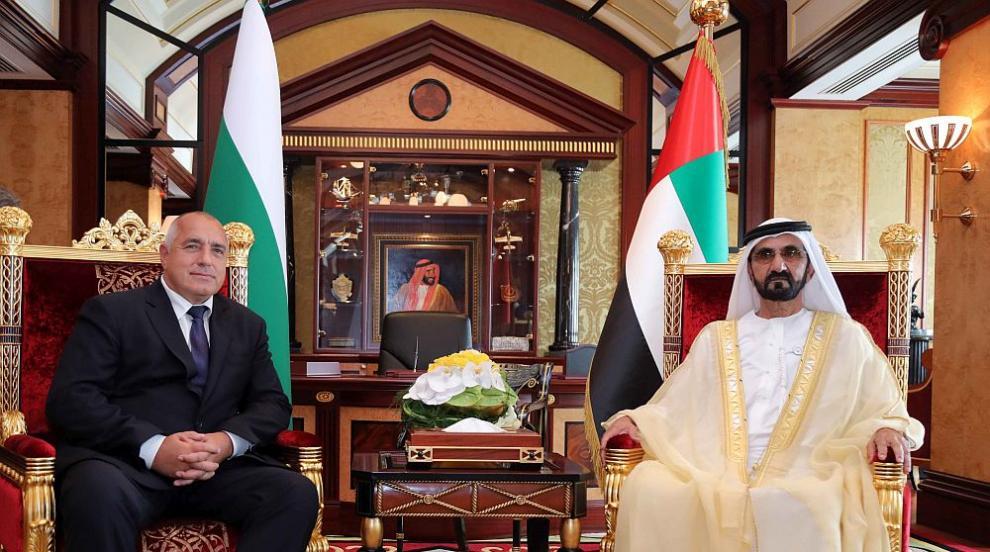Борисов в Дубай: Емиратските инвеститори са добре дошли у нас (ВИДЕО)