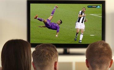 Стартира нов спортен канал