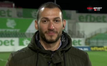Томаш: Няма да победим, без да се одраскаме