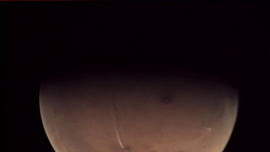Огромен лед на Марс, какво значи това