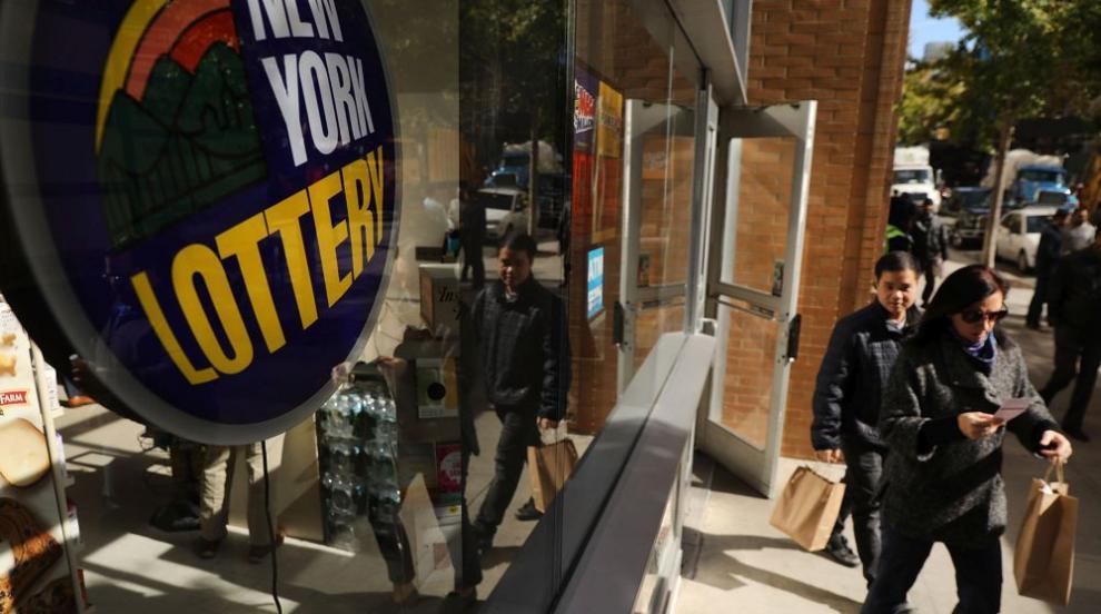 Най-големият лотариен джакпот в света търси собственик
