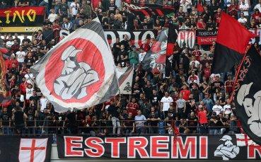 Ултрасите на Милан беснеят срещу отбора: Засрамете се!