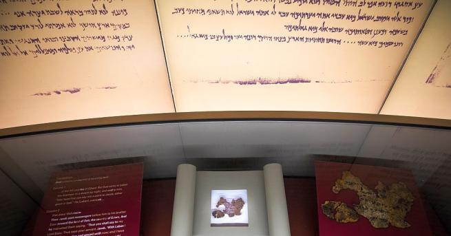 Пет фрагмента от свитъците, открити край Мъртво море, и изложени