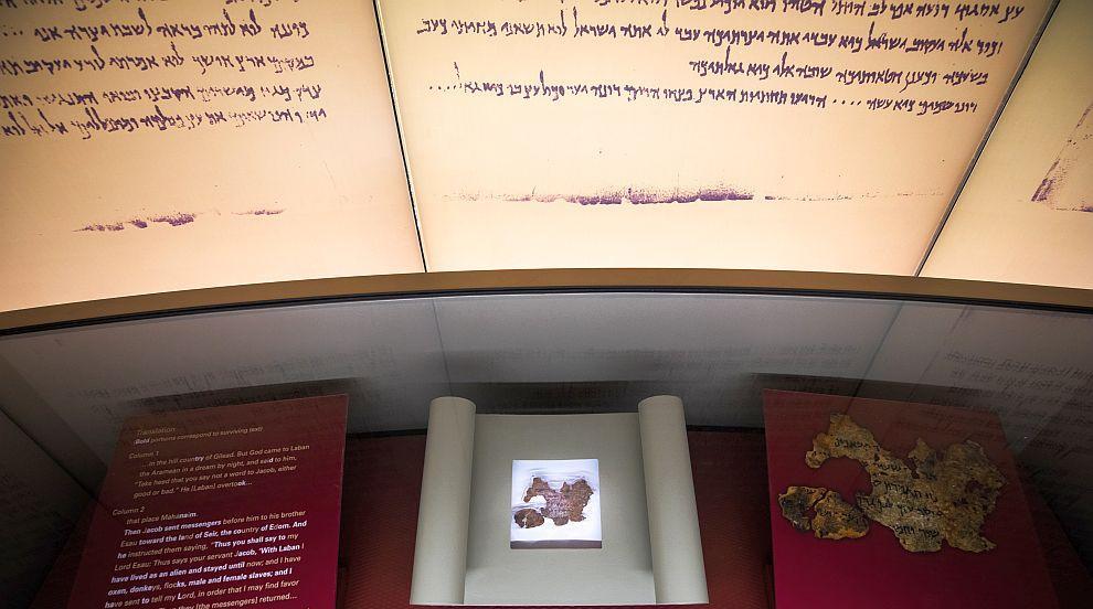 Част от свитъците от Мъртво море в Музея на Библията се оказаха фалшиви