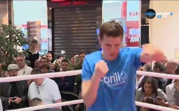 Савана Маршал зарадва феновете на бокса